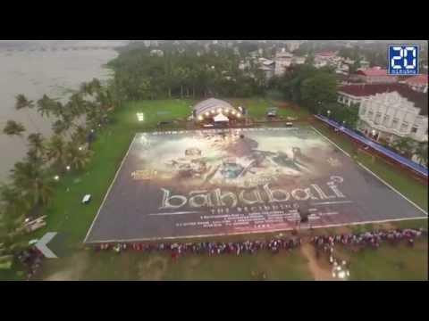 L'affiche de Bahubali
