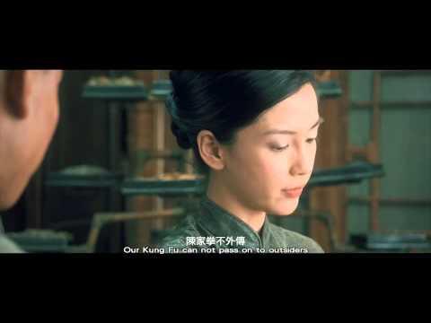 Tai Chi Hero (Trailer)