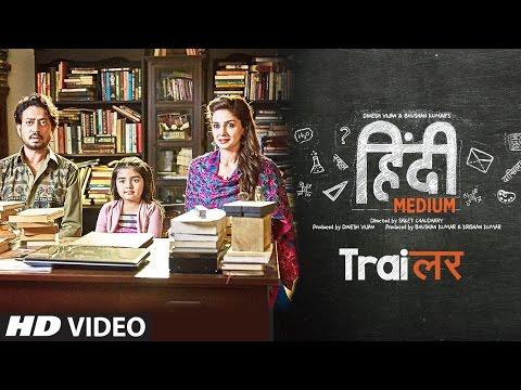 Official Trailer: Hindi Medium | Irrfan Khan | Saba Qamar & Deepak Dobriyal | In Cinemas 19th May