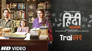 Hindi Medium (Trailer)  Irrfan Khan