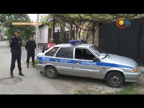 Банду наркоторговцев обезвредили полицейские и сотрудники ФСБ