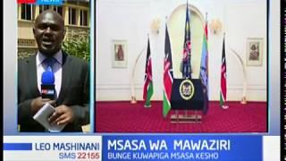 Msasa wa mawaziri waendelea katika majengo ya Bunge