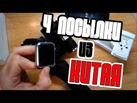 Ручной Steadicam Стабилизатор.Smart Watch