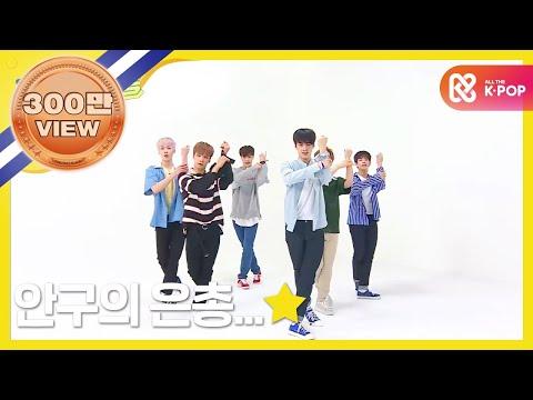 Download Idol Man Episode Exo - vegalosole