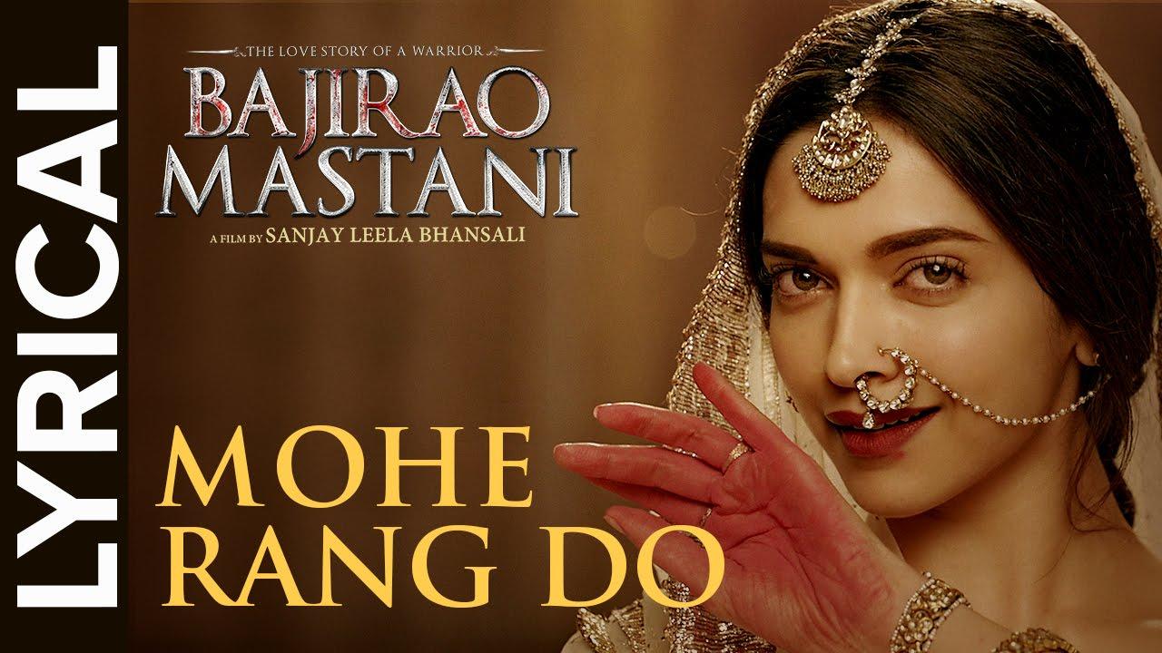 Mohe Rang Do Laal Hindi lyrics
