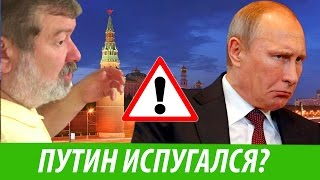 Путин испугался Мальцева?