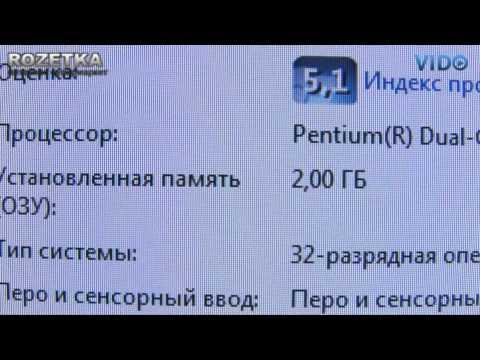 Компьютер Acer Aspire M3800 (PT.SC5E1.005)