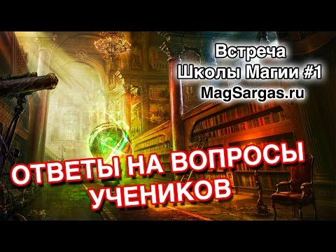 Герои меча и магии на андроид на русском
