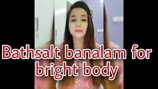 Bathsalt Banalam For Bright Body || Sabu Shop