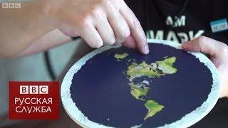 Верите, что Земля плоская? Вам в Северную Каролину