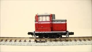 【鉄道模型】Nゲージ Bトレインショーティー DE10のショーティー化 2