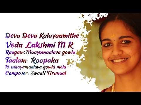 Kalayaamithe все видео по тэгу на igrovoetv online