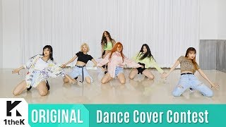 [1theK Dance Cover Contest] (G)I DLE((여자)아이들) _ Uh Oh (mirrored Ver.)