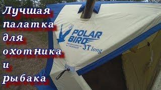 Палатка для зимней рыбалки polar bird 3t