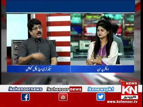 Kohenoor@9 31 July 2019 | Kohenoor News Pakistan