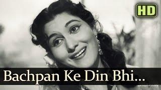 Bachpan Ke Din Bhi Kya (HD) - Sujata Song - Sunil Dutt