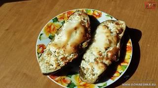 Фаршированные баклажаны в духовке - Вкусно и Быстро