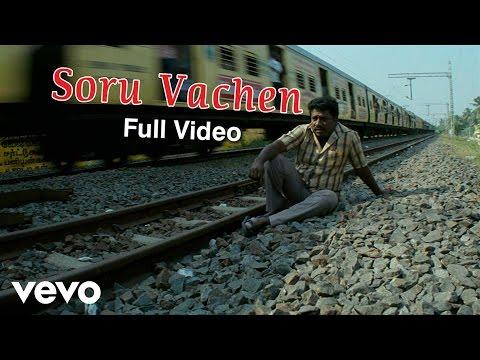 Ambasamuthiram Ambani - Soru Vachen Video | Karunaas