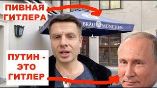 Украинец поднимет флаг свободы над КРЕМЛЕМ, - украинский депутат обратился к Путину