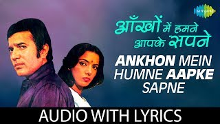 Ankhon Men Humne Aapke Sapne with lyrics   - YouTube