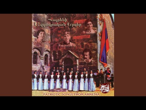 """Sardarabad"" by the State Choir of Armenia"