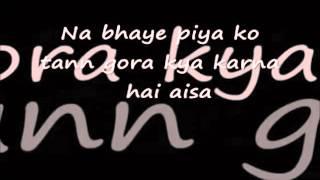 Leja Leja Re lyrics - YouTube