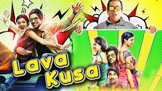 Lava Kusa 2016 Hindi Dubbed Movies 2016 Full Movie  Varun Sandesh Richa Panai