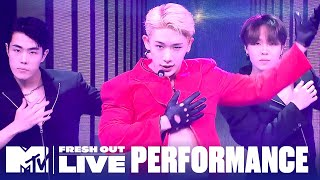 "Wonho Performs ""Open Mind"" - MTV EXCLUSIVE | #MTVFreshOut"