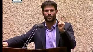 """ח""""כ בצלאל סמוטריץ'- התוכנית המדינית מעל בימת הכנסת"""