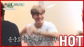 [HOT CLIPS] [MY LITTLE OLD BOY] | (Part.2) JONGKOOK with Married Men FREEDOM!! XD (ENG SUB)
