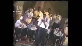 اغاني حصرية محمد وردي - سلاف الغنا - Salah Fageery Sai تحميل MP3