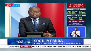 Nyufa zaanza kuzuka kati ya wahudumu wa afya kutokana na tofauti ya marupurupu