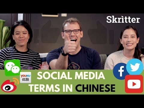 Social Media Terms in Chinese: Skritter Chinese