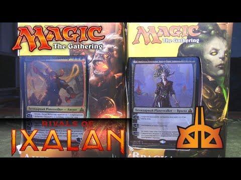 Кила черная магия