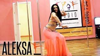 Восточные танцы - Belly Dance - Танец живота. Марина Волошина, тренер ALEKSA Studio.