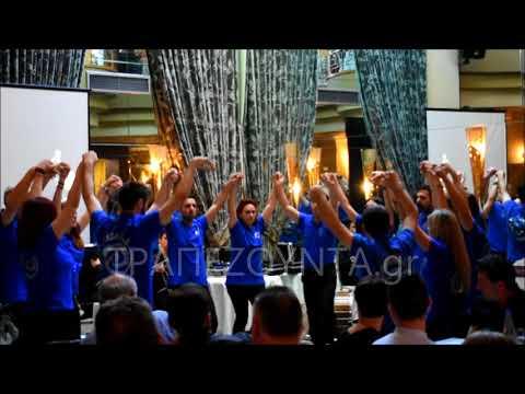 Φυσερέτ'κον χορεύει η «Πυρρίχιος Ακαδημία»