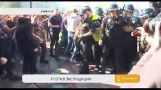 В Украине акция против выдачи иностранных добровольцев переросла в стычки с полицией
