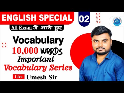 Live -8 // English Special Class By Umesh Sir // by Number 1 Institute of India //