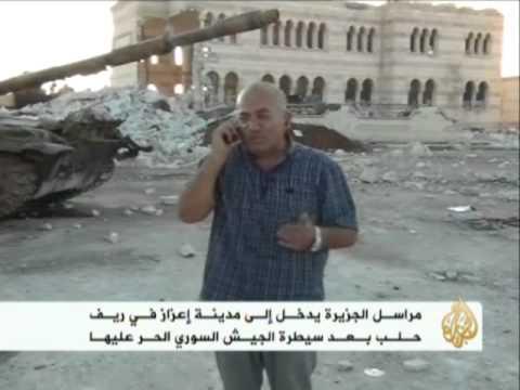 الجيش الحر يسيطر على مدينة إعزاز بريف حلب