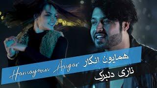 Hamayoun Angar - Naze Delbarak (Клипхои Афгони 2019)