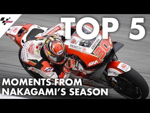【MotoGP中上貴明特集動画】日本人ライダーとしてMotoGPに参戦中の中上貴晶選手を特集した動画