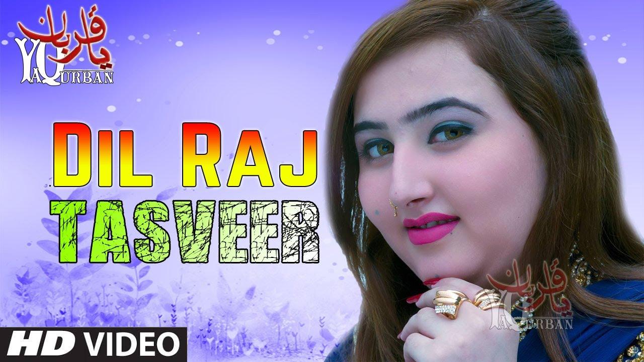 Dil Raj Pashto New Songs 2017 TASVEER Pashto New HD Songs 1080p