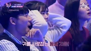 [#vbexit] BTS DNA+IDOL cover by 보이스밴드 엑시트(EXIT)(채널A 보컬플레이 1회)