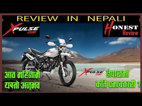 Hero Xpulse 200 || Nepali Review After 8 Month || नेपाली बाटोमा यस्तो रह्यो आठ महिनाको अनुभव ||