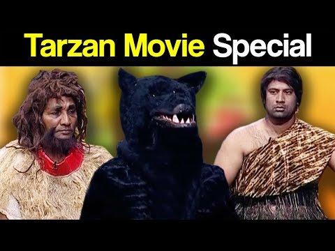 Khabardar Aftab Iqbal 2 September 2018 | Tarzan Movie Special | Express News