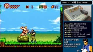 [SFC] 秀逗泰山 - 完美結局破關 (Jungle no Ouja Tar-chan - Sekai Manyuu Dai Kakutou no Maki)