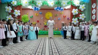 Выпускной из детского сада. 30. Заключительное слово Татьяны Михайловны.