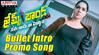 Bullet Promo Songs Intro || James Bond Movie Songs || Allari Naresh, Sakshi Chowdary