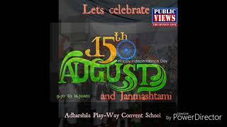 AdharShila School