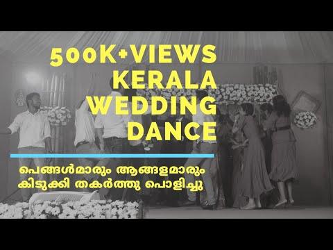 അനിയന്മാരുടെയും പെങ്ങമ്മാരുടെയും ഡാൻസ് | Best Kerala Wedding Dance | Vettiyankal Family